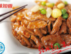 苏州味知香半成品菜肴-味知香快餐加盟,加盟费-味知香