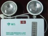 双头消防应急灯 安全出口带双头灯 两用灯