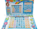 特价新款正品触屏中英文儿童平板玩具学习机儿童益智玩具学习机