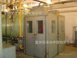 锅炉及配套设施噪声治理整体方案