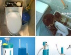杭州专业维修马桶 更换座便器盖,安装卫浴洁具