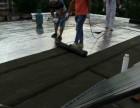 专业屋面厨房卫生间阳台防水堵漏