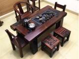 老船木家具龙骨茶台,船木龙骨茶桌现货