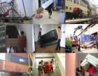 上海申通搬家公司上海申通私人搬家市内运输