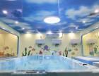 武汉龙风宝宝婴幼儿游泳馆