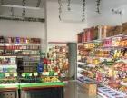 福丰街中段 生鲜超市转让
