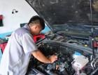 番禺石基24小时流动修车补胎 搭电快速到达