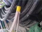 小榄电缆哪里回收?电缆回收