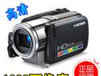 Pamiel/拍美乐HD-310B 家用专业高清DV机数码摄像机  特价批发