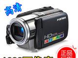 Pamiel/拍美乐HD-310B 家用专业高清DV机数码摄像机