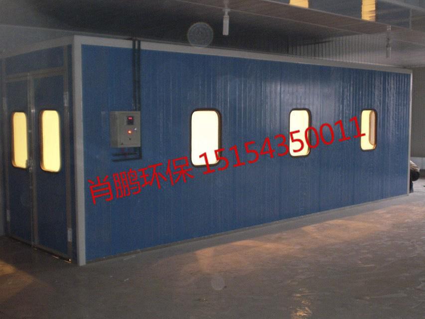 水帘式喷漆房厂家-专业可靠的烤漆房,肖鹏环保设备倾力推荐