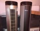 东兴制冷专业回收出售二手空调,家用空调,...