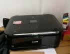 佳能MG6180打印一体机 复印扫描 Wifi 家庭照片