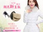 2014新品大毛领加厚修身短款羽绒棉衣女棉袄女装大码外套