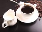 上海转角故事咖啡加盟怎么样 为加盟商提供优质的服务