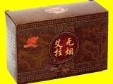 艾柱精品盒制作設計 鄭州艾灸盒子印刷廠 高檔精品盒生產廠