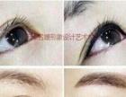 天津较好的化妆学校【名媛职业培训】
