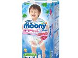 日本尤妮佳Moony纸尿裤拉拉裤NB/S