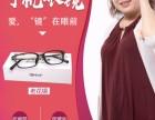 儿瞳眼镜手机眼镜,稀晶石手机