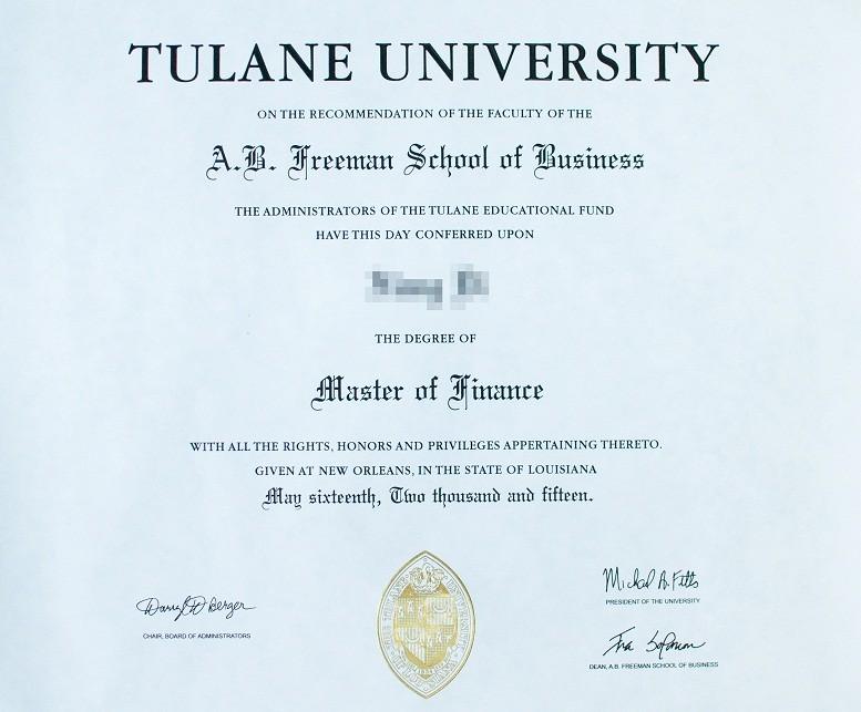 金融管理硕士不用考试拿双证教育部批准中外合学