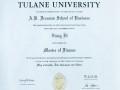 社科院美国杜兰大学招收双证在职金融硕士免全国统一考试