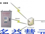 蒸汽预付费智能IC卡预付费系统 蒸汽计量系统预付费蒸汽流量计