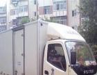 24小时搬家服务,黔江永胜,提供厢式货车,优质服务