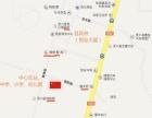 桂林灵川朝阳路龙头岭开发区临街写字楼出租