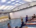 襄阳人民健身**一荟辰游泳健身