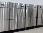 四门冰箱商用双机双温冷冻冷藏冷柜四门冰柜不锈钢饭店厨房