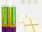 武汉美缝剂供应商,梨牌口碑出众价格实惠的环保产品
