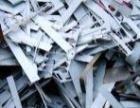 专业高价回收废铜,不锈钢,电瓶