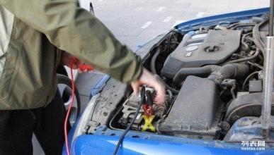 大连 24小时道路救援拖车搭电 补胎换胎 紧急送油