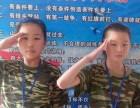 武汉军事夏令营 投石黄埔好习惯夏令营蜕变从现在开始