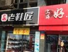 江北红旗河沟 月租5000餐饮门面出售