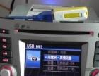 彩屏可以插 u盘的豪车CD组合机