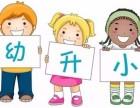 入户中山享受优质教育资源!