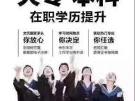 上海松江学历提升 自考 自考含金量怎么样