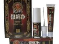 云南滇王银癣净喷剂多少钱一盒 直销图片