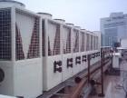 昆山二手空调回收价格