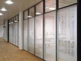 天津办公室铝合金百叶帘定做,打造优质窗帘