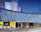 海口生生国际购物中心 10平迷你铺 15年一直收益 不限购