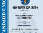 商务部AAA级企业信用评 甘肃地区申报站