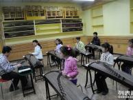 重庆古筝培训重庆吉他培训成人儿童古筝吉他培训南坪巴南万达