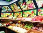 房媒婆网 长清繁华商圈中川街40平水果店转让