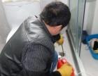 松原通下水,水暖洁具卫浴,清洗地热维修安装