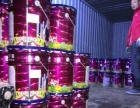 亿家天下漆加盟 油漆涂料 投资金额 1-5万元