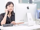 欢迎进入-嘉兴三菱各点 售后服务网站 咨询电话