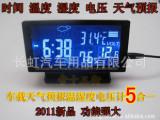 五合一汽车温度电压计日历湿度电子钟电子表LED显示EC60
