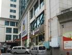 罗湖东门中心城可餐饮的旺铺转让